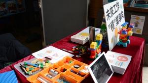 Lego®在香港嶺南大學舉辦職業導向的活動攤位