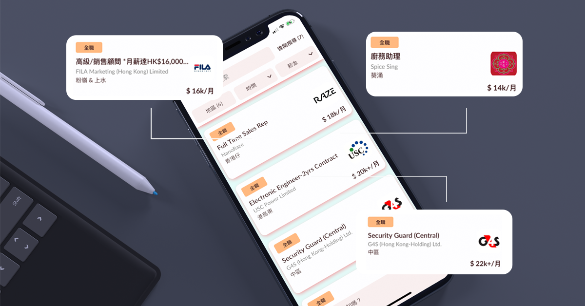 Moovup Mobile App